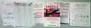 SAGES-2, Evaluación inicial para estudiantes con aptitudes sobresalientes