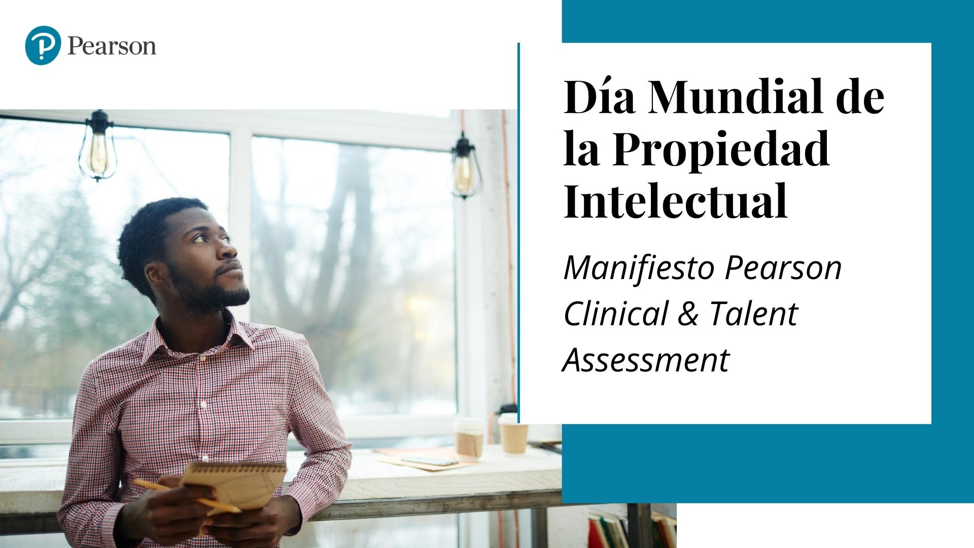 Manifiesto_Propiedad_Intelectual_Pearson_Clinical